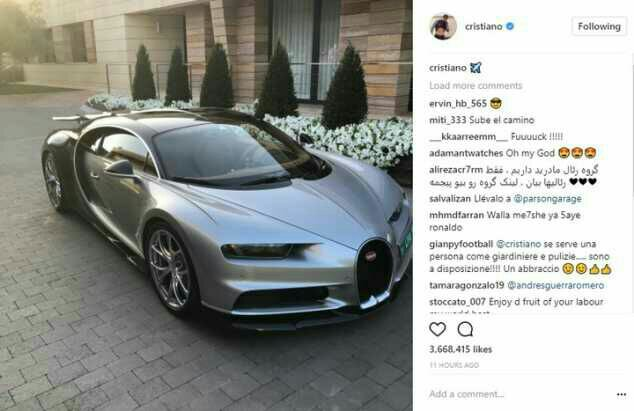 Cristiano Ronaldo Shows Off His Bugatti Chiron(Pictures, Video)